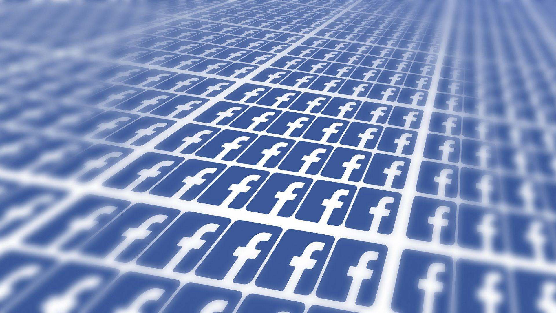 50% повече приходи за Facebook