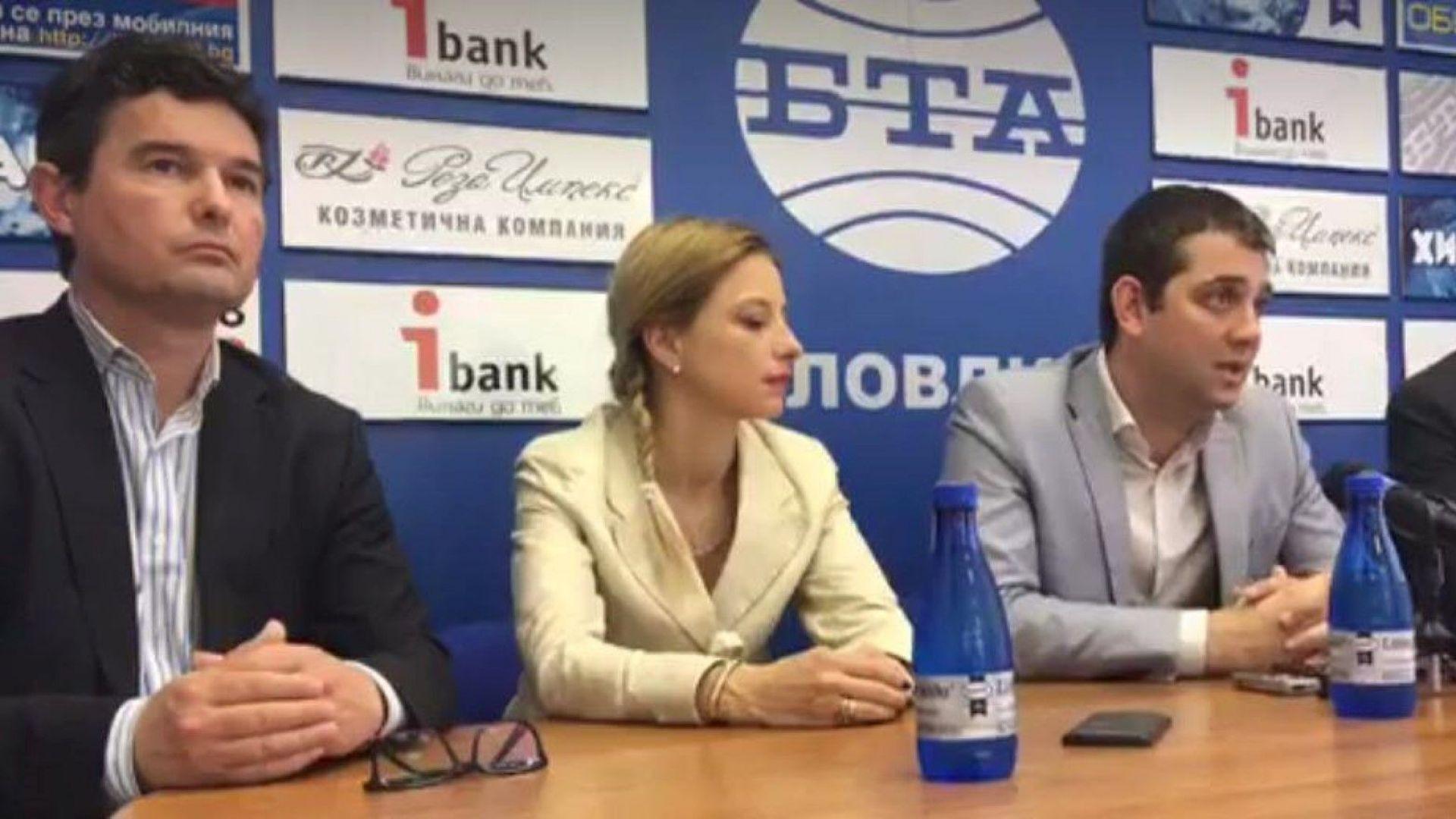 Димитър Делчев: Нужно е обединение на гражданите, а не на лидерите