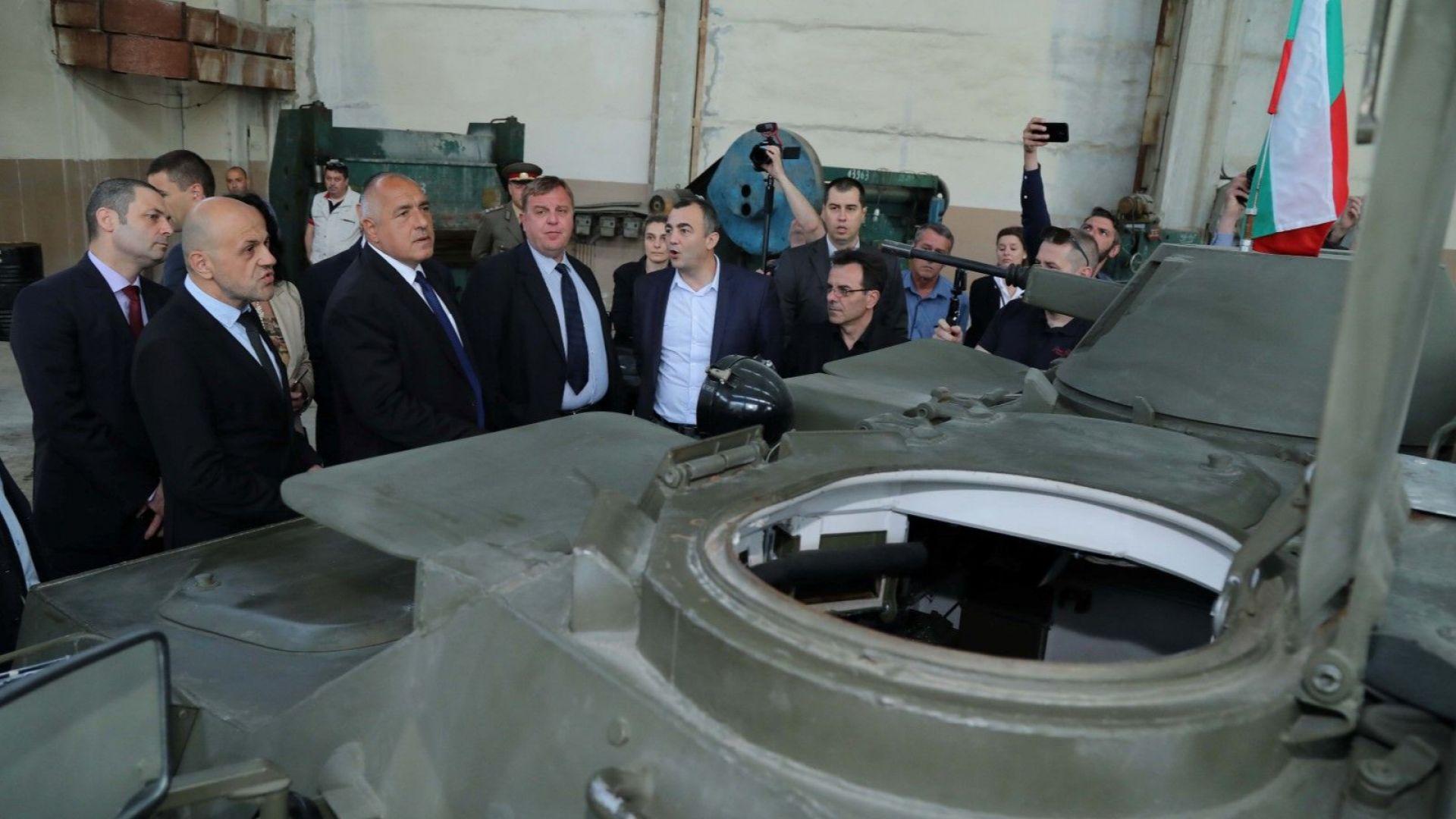 Борисов: При модернизирането  на военна техника искаме да бъдат ангажирани българските учени