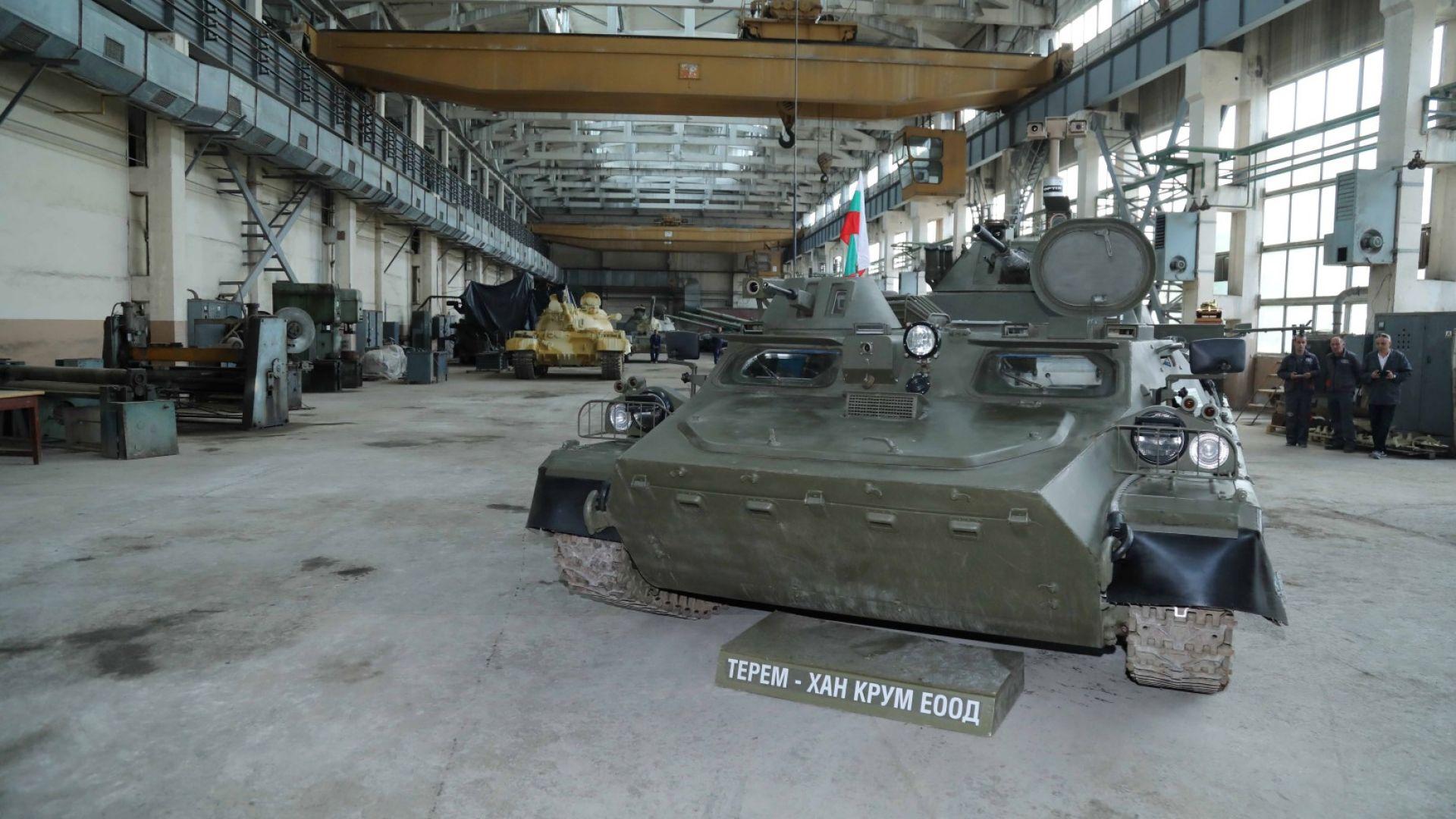 Завод Терем