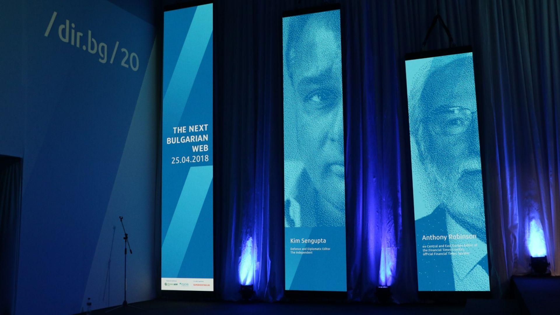Ким Сенгупта пред Dir.bg: Онлайн медиите, вестниците и списанията ще са eдни до други, но бъдещето е дигитално