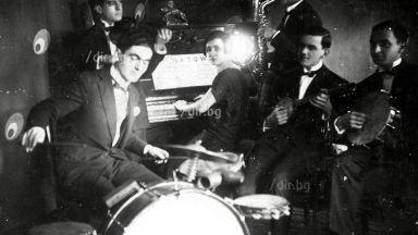 Ако авиаторите нямаха криле, щяха да бъдат джазмени -една история за първия саксофон в България
