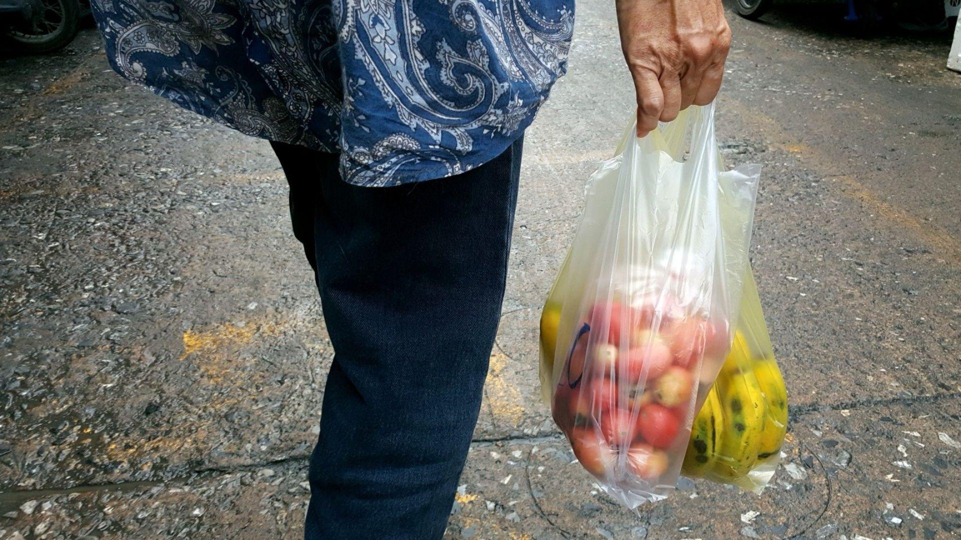 Колко ще ви вземат за найлонова торбичка в ЕС?
