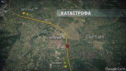 Микробус с туристи се преобърна в Сърбия, 3 българи ранени