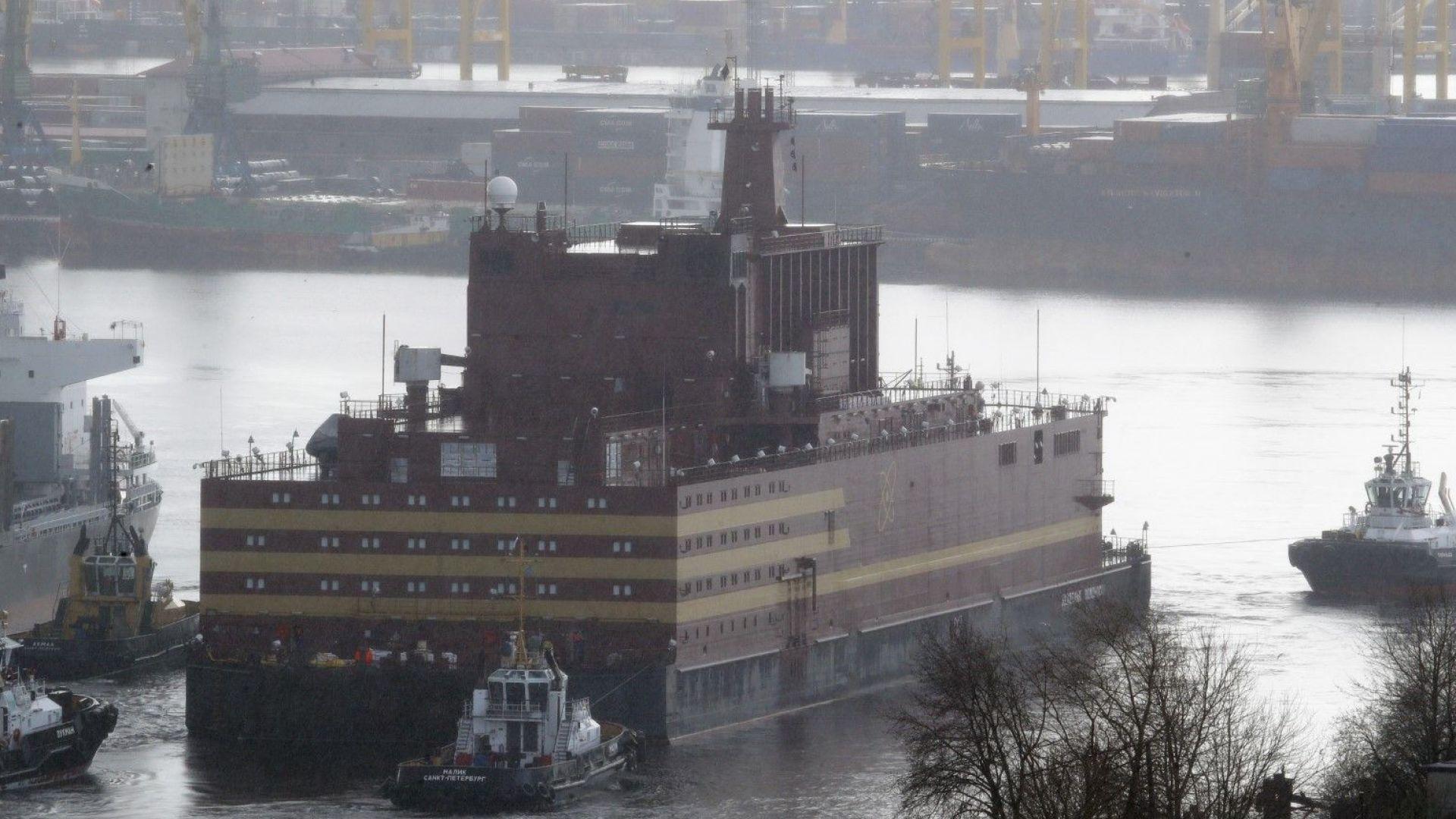 Плаващата руска АЕЦ беше пусната на вода