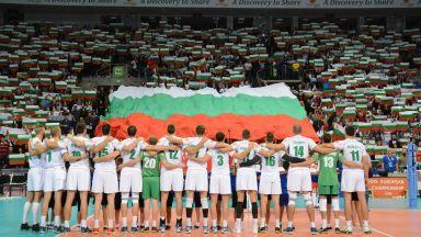 Волейболистите взеха само гейм на световния шампион
