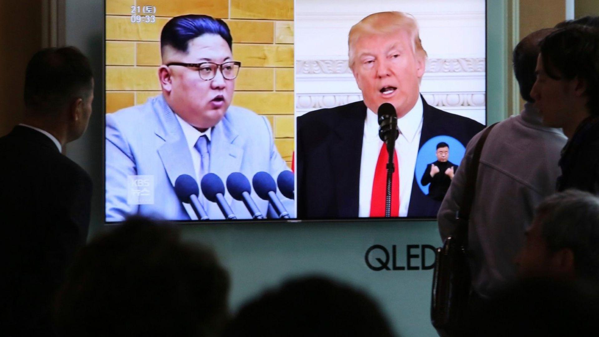 """Подготовката за среща САЩ-Северна Корея """"върви много добре"""""""
