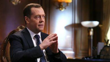 Медведев: Нови санкции от САЩ ще са обявяване на икономическа война