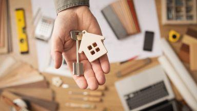 Скок в цените на имотите