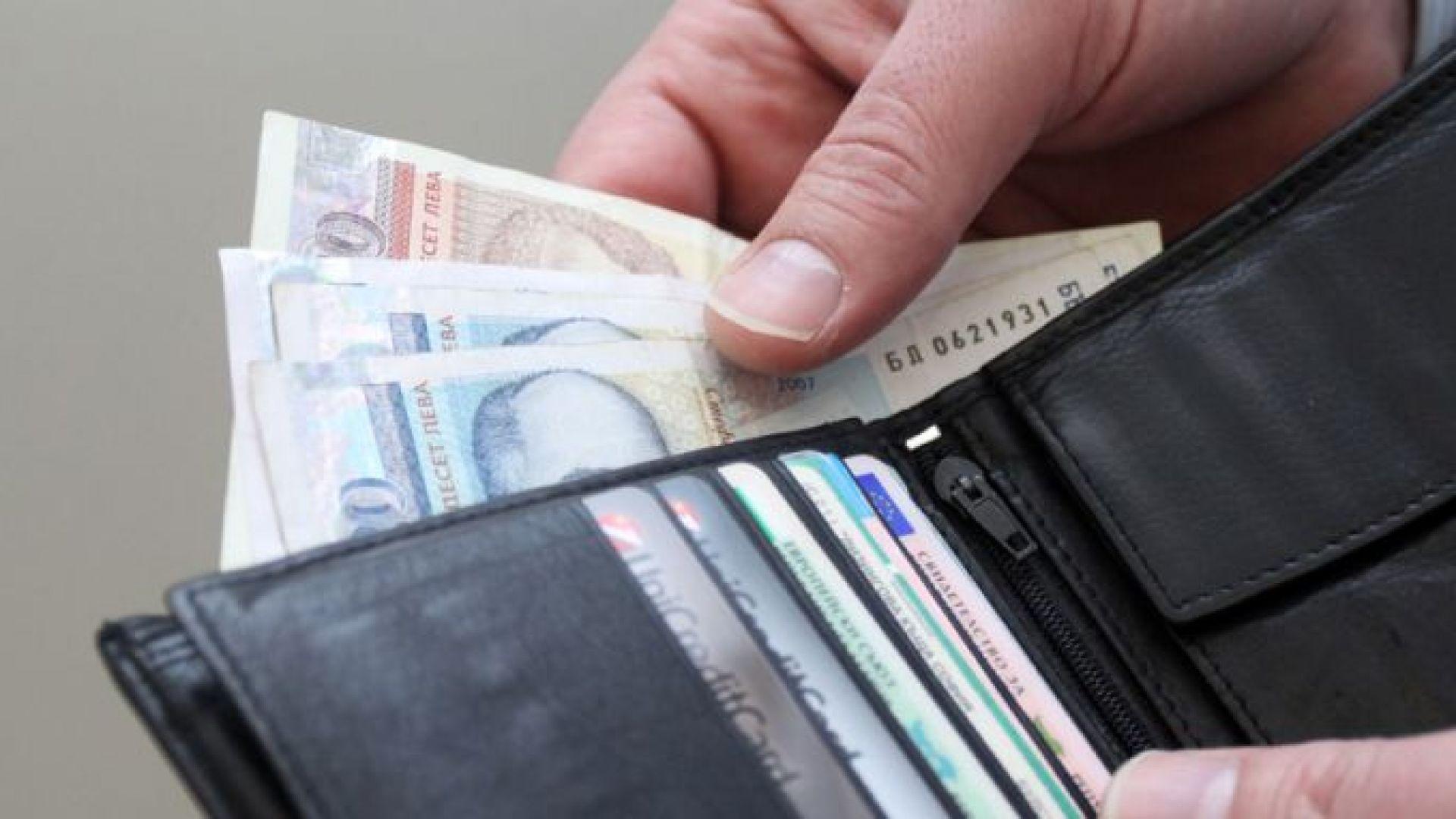 "Бизнес и синдикати искат фонд ""без заплата заради коронавирус"""