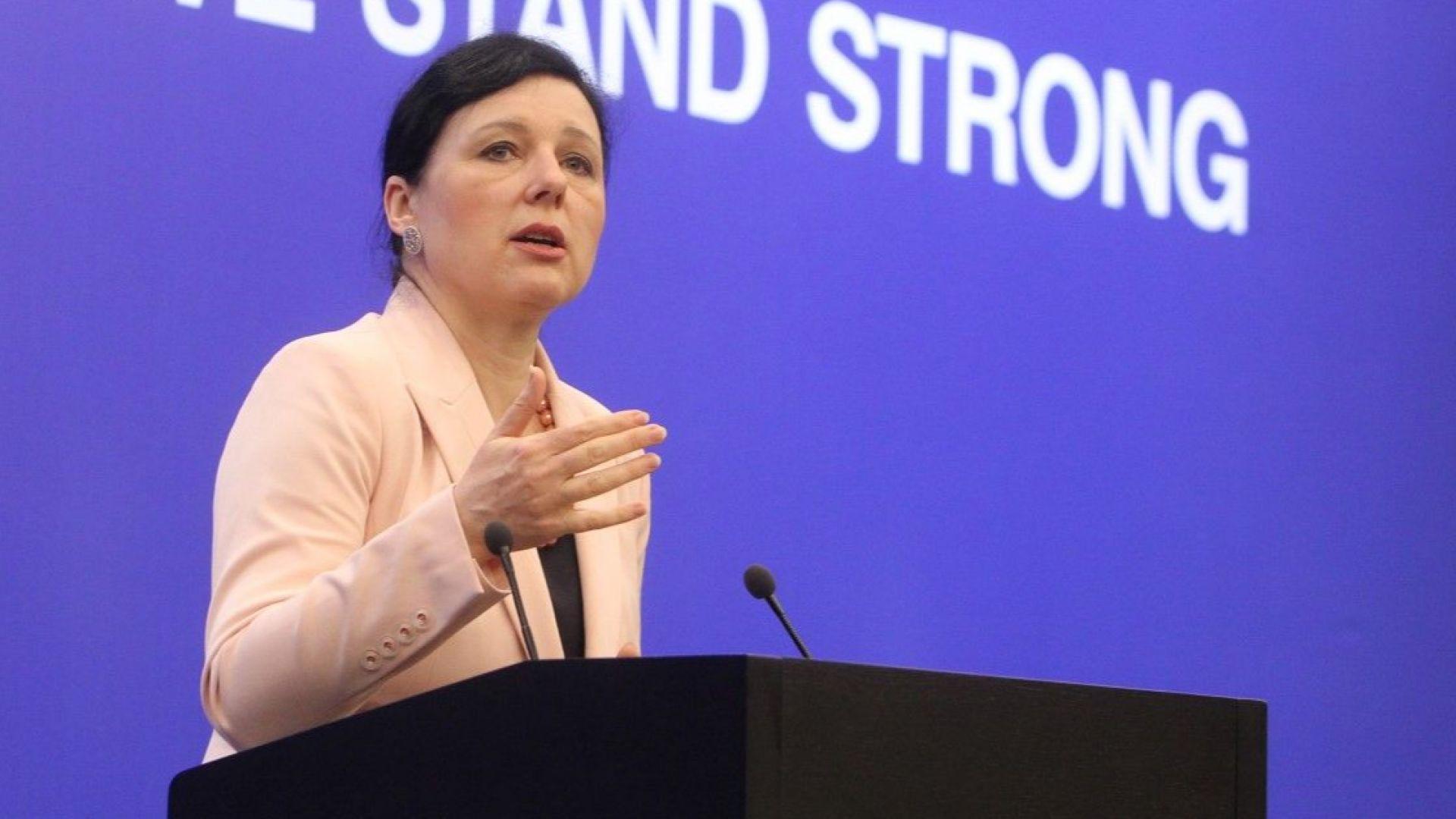Еврокомисарят по правосъдието Вера Йоурова изрази днес очакването решението за
