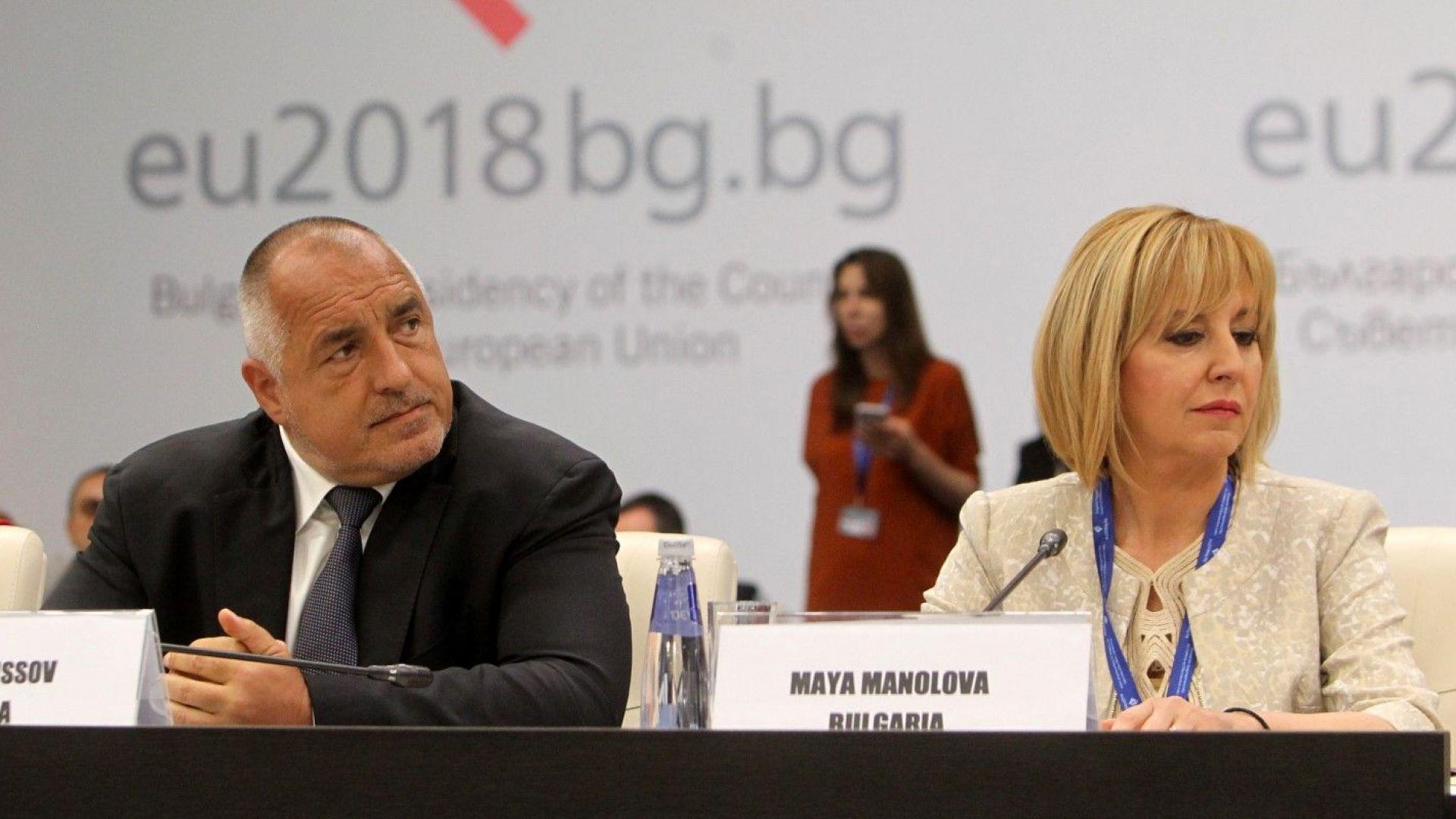 Борисов:  100 млн. са като аборигени заради двойния стандарт на храните