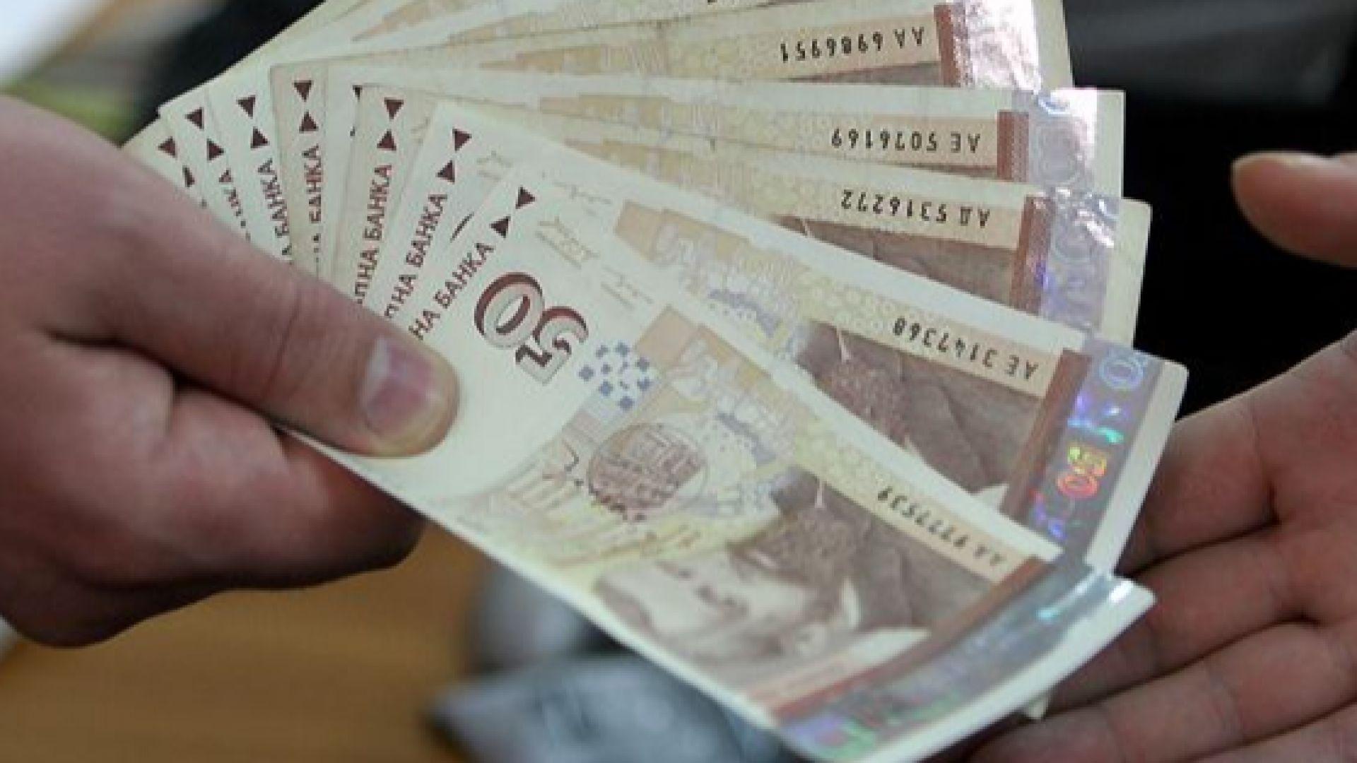 1.67 млн. българи са под линията на бедност