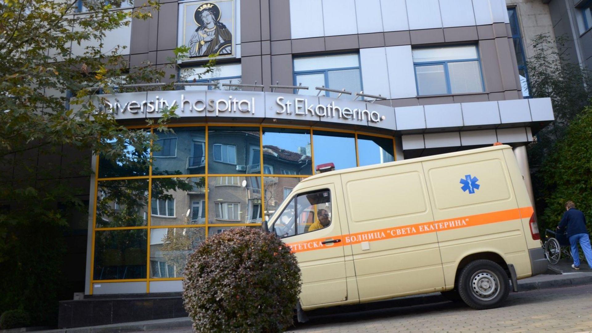 """20-годишен получи ново сърце при първата трансплантация за 2019 г. в """"Св. Екатерина"""""""