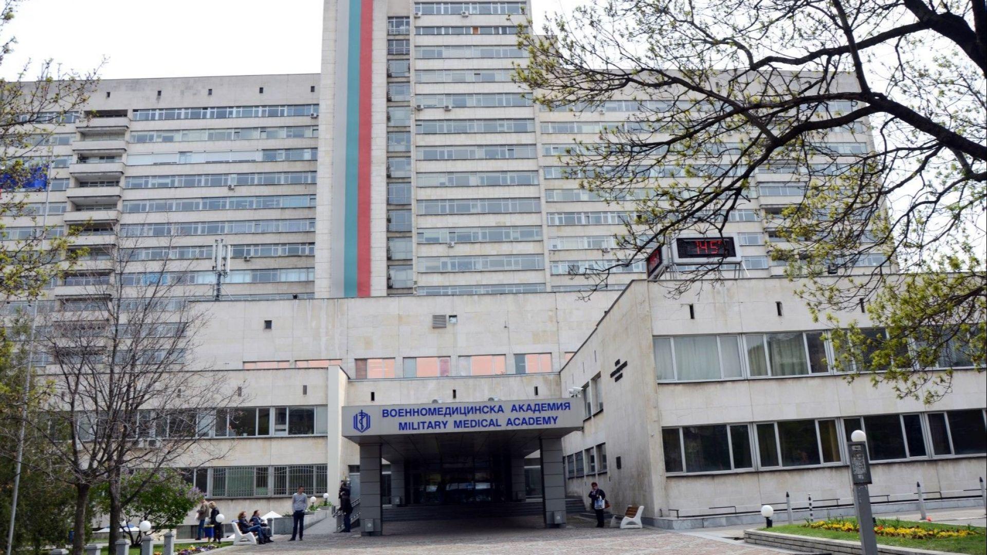 Българин, завърнал се от Китай, е под наблюдение във ВМА