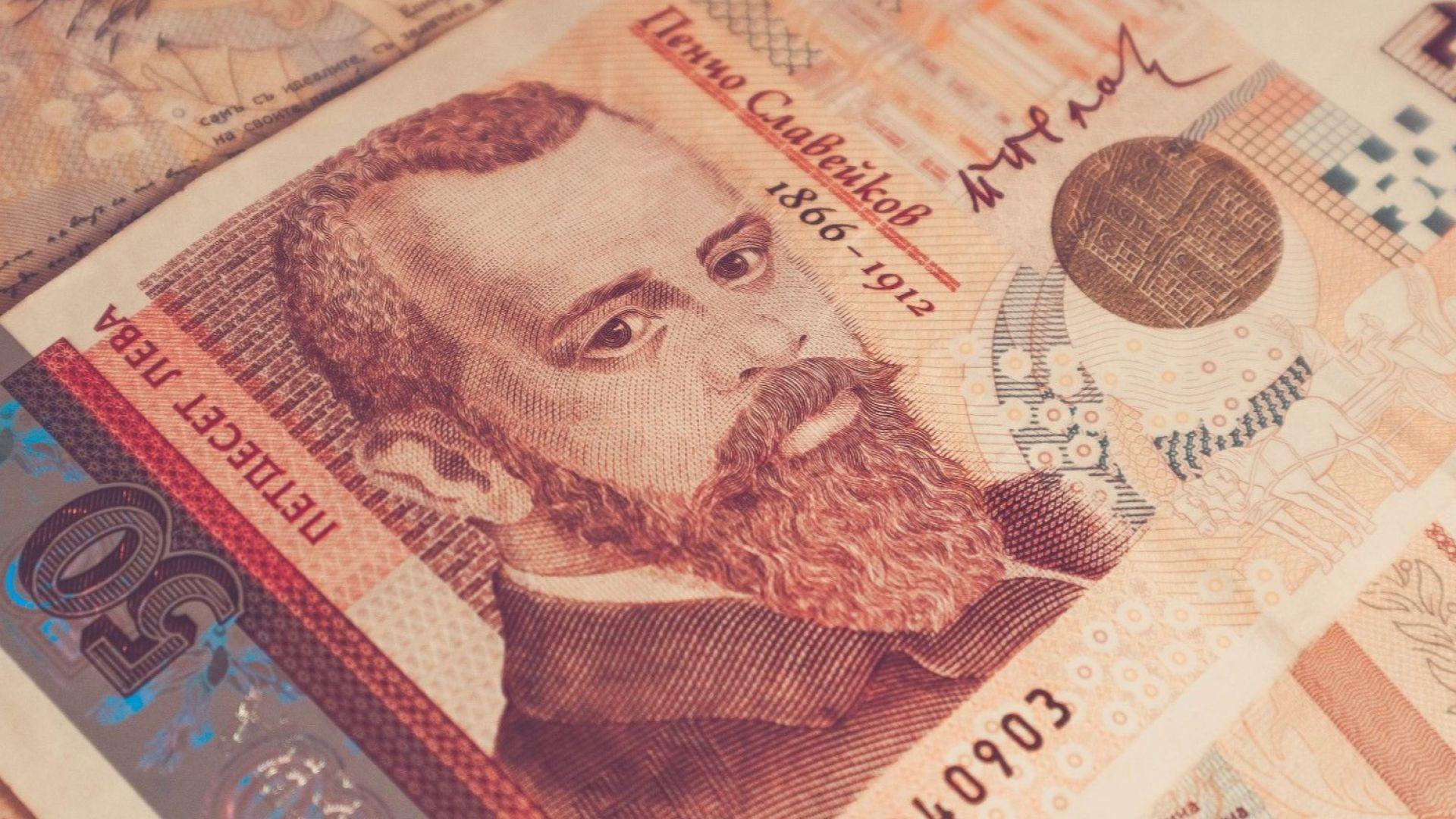Неправителственият сектор държи в банки 81 млрд. лева