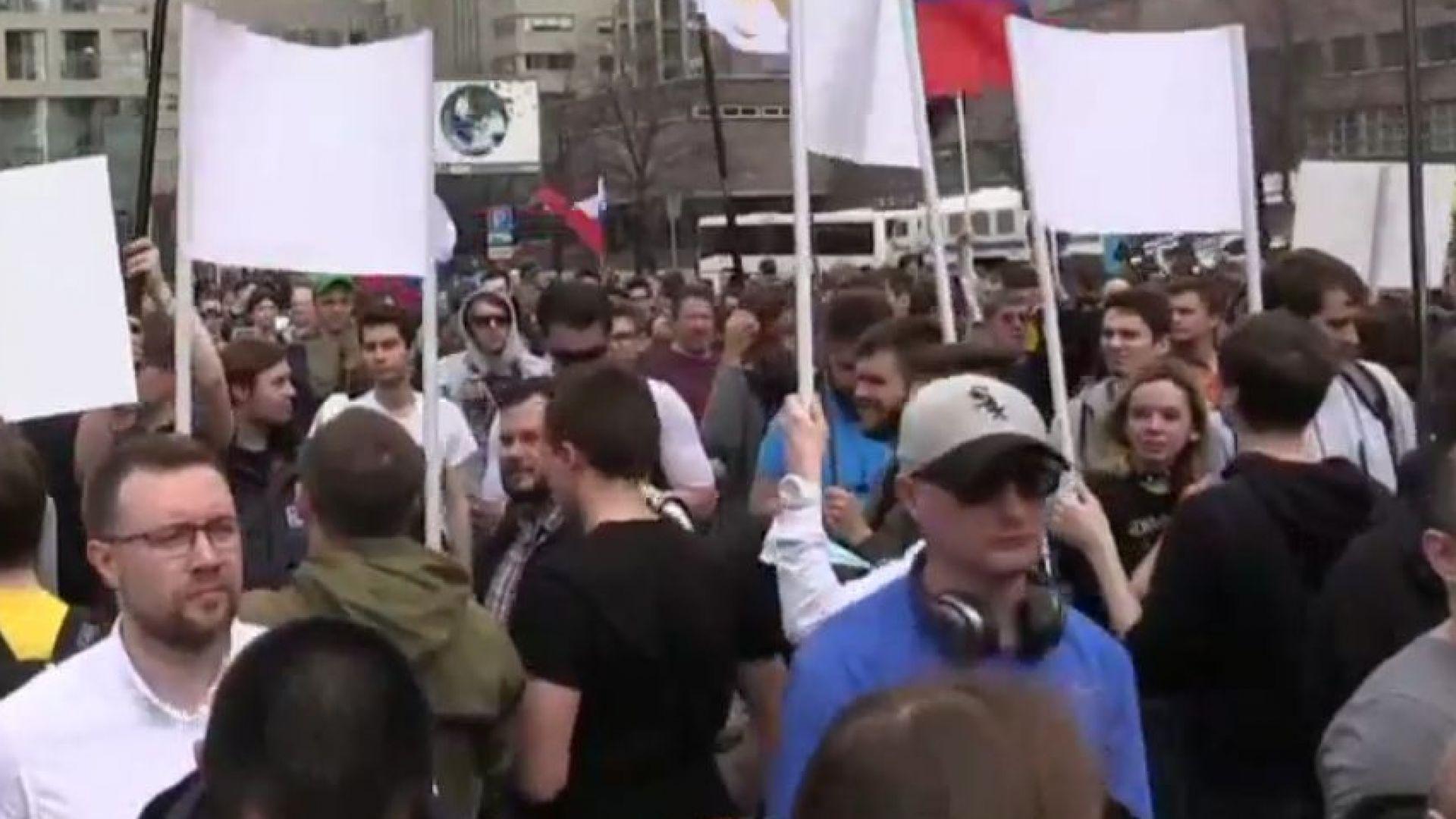 Протест в Москва срещу ограниченията на свободата в интернет