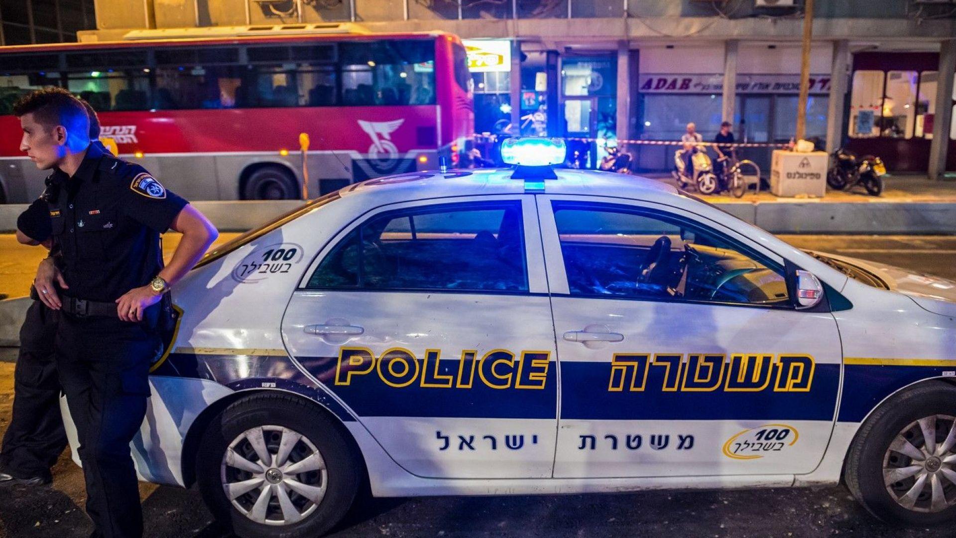 Българи арестувани в Израел с фалшиви кредитни карти