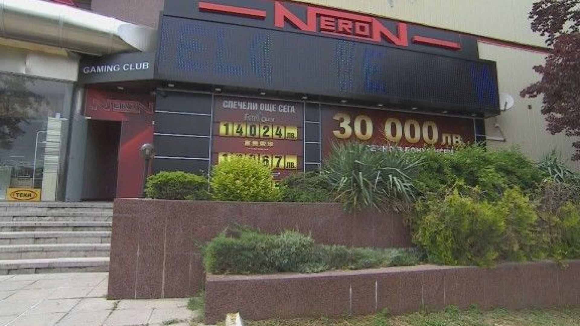 Трима маскирани и въоръжени ограбиха казино в София