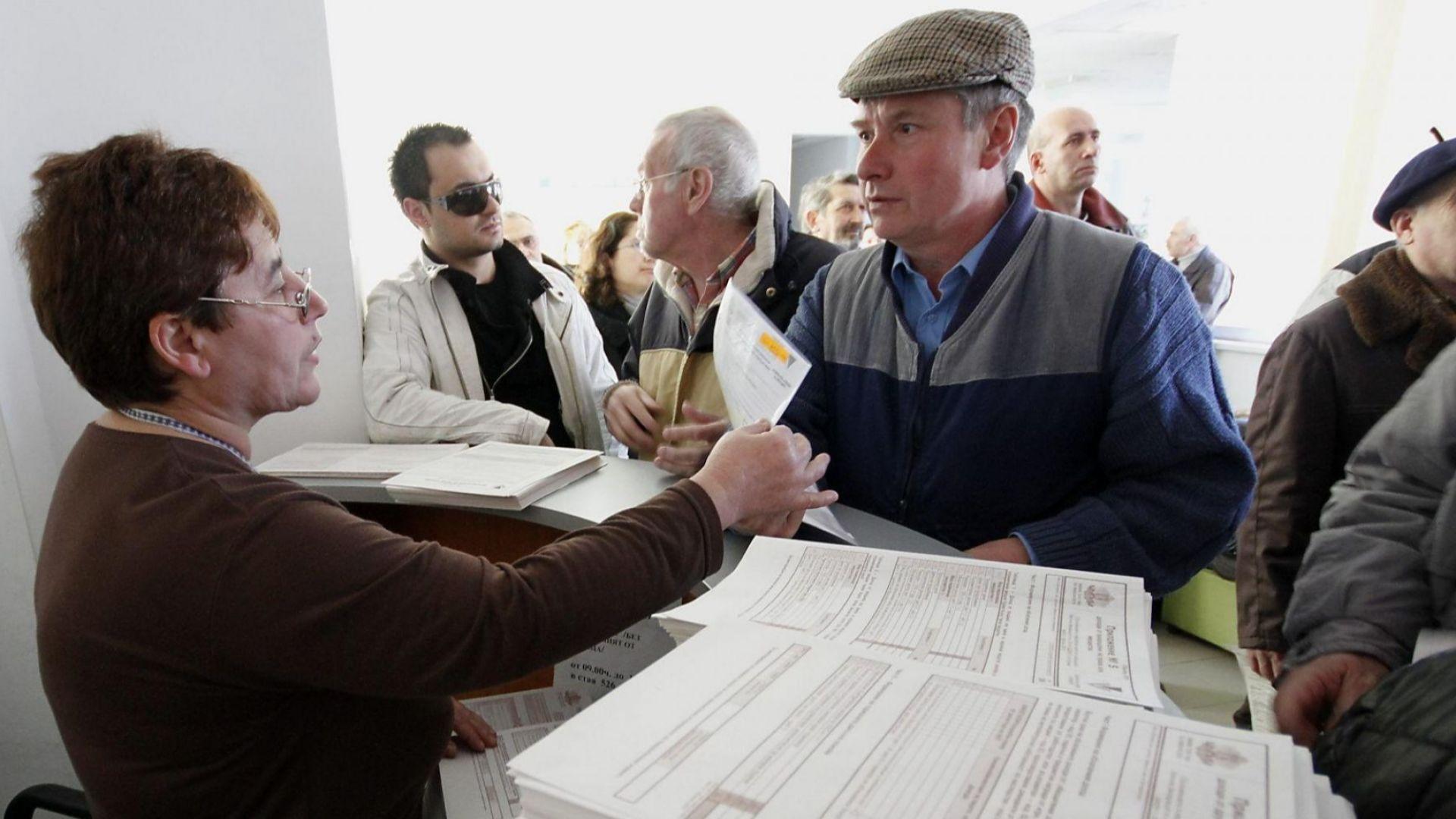 500 000 българи са се отчели на данъчните