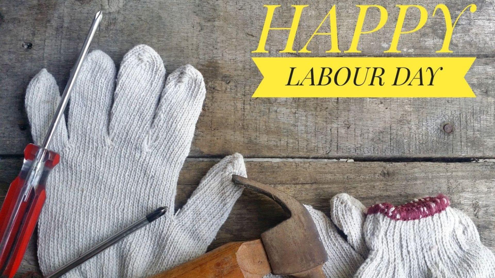Честваме Деня на труда и работническата солидарност