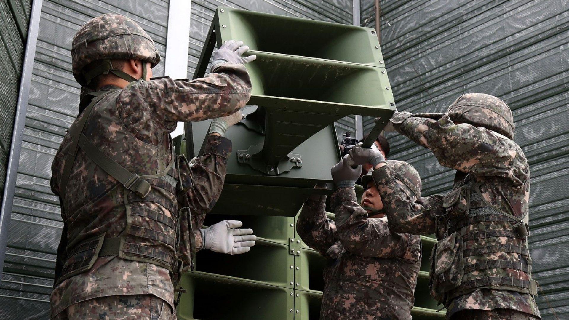 Двете Кореи премахнаха пограничните високоговорители
