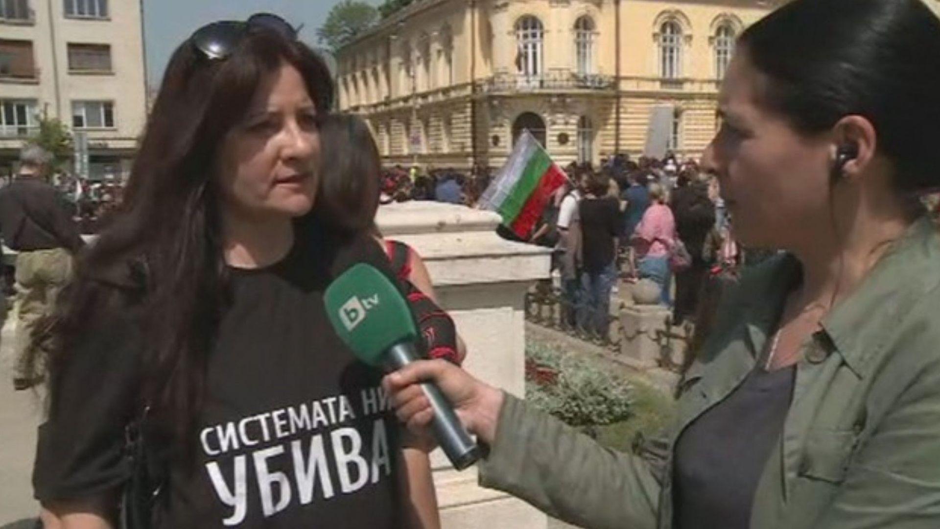"""""""Код черно"""" събра родители на протест в София"""