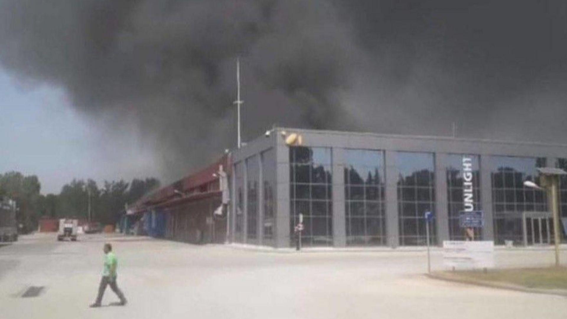 Евакуират квартали в Ксанти след пожар в завод за батерии