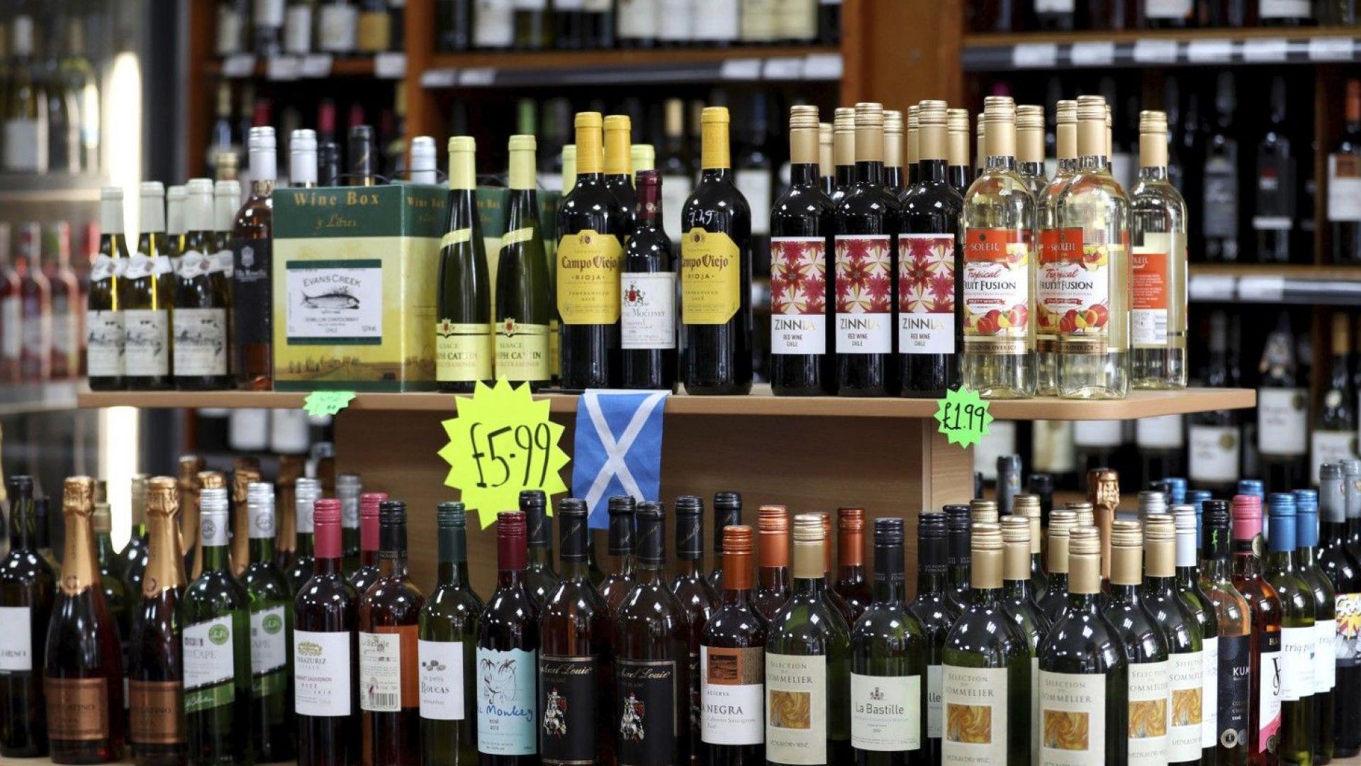 Шотландия първа в света въведе минимална цена на алкохола