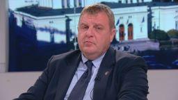 Каракачанов: Нинова да каже какво направиха с Орешарски