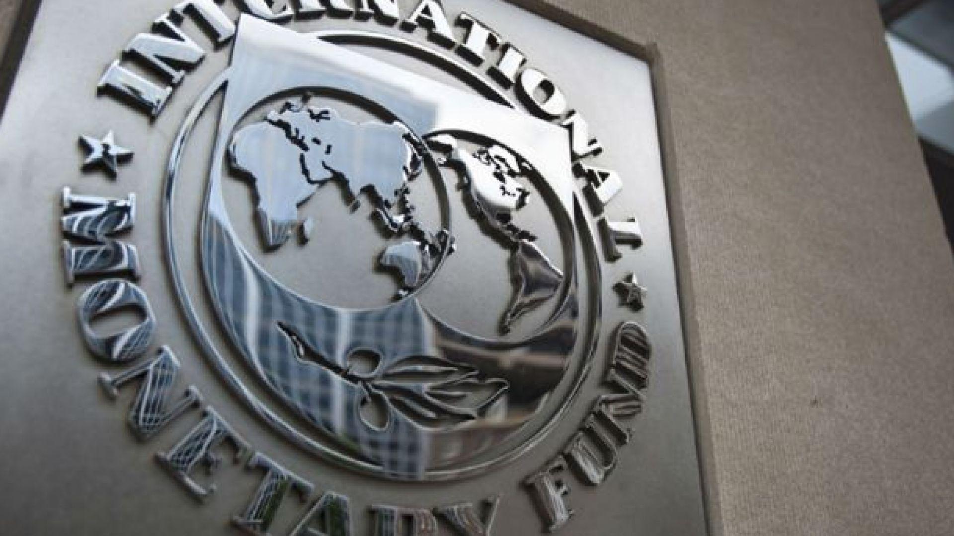 """МВФ с болезнена """"рецепта"""" за Гърция"""