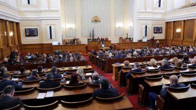 Депутатите обявиха Добрич и Тутракан за градове на Българската бойна слава