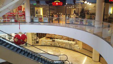 Пети софийски мол смени собственика си