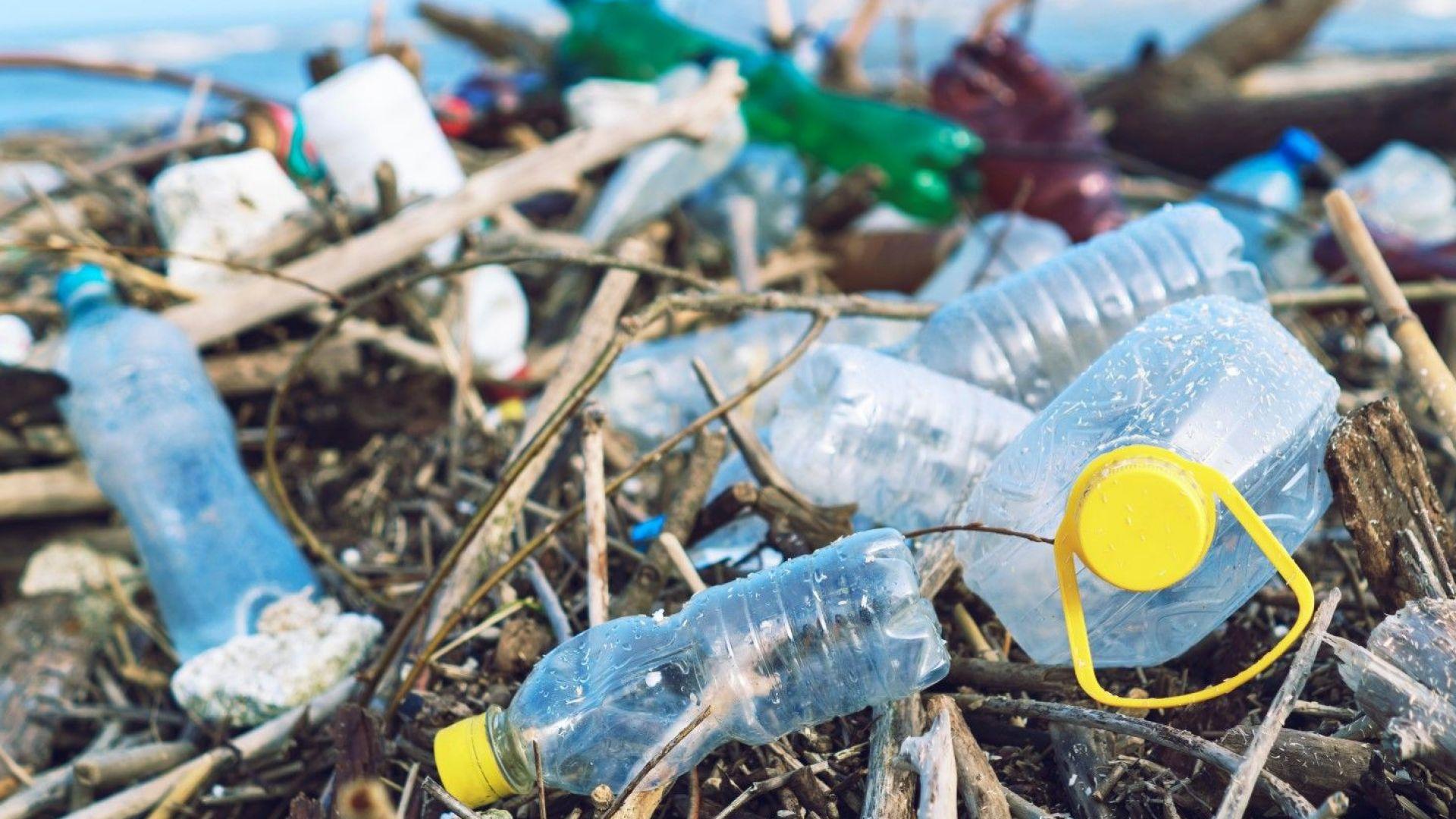 Брюксел въвежда данък за непреработени пластмасови отпадъци