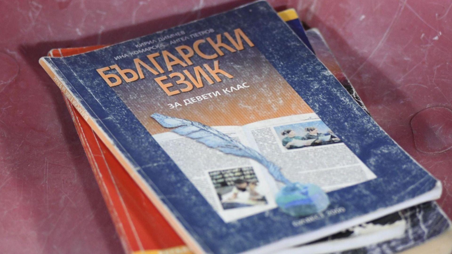 Емилиян Станев и фейлетоните на Алеко падат от учебниците