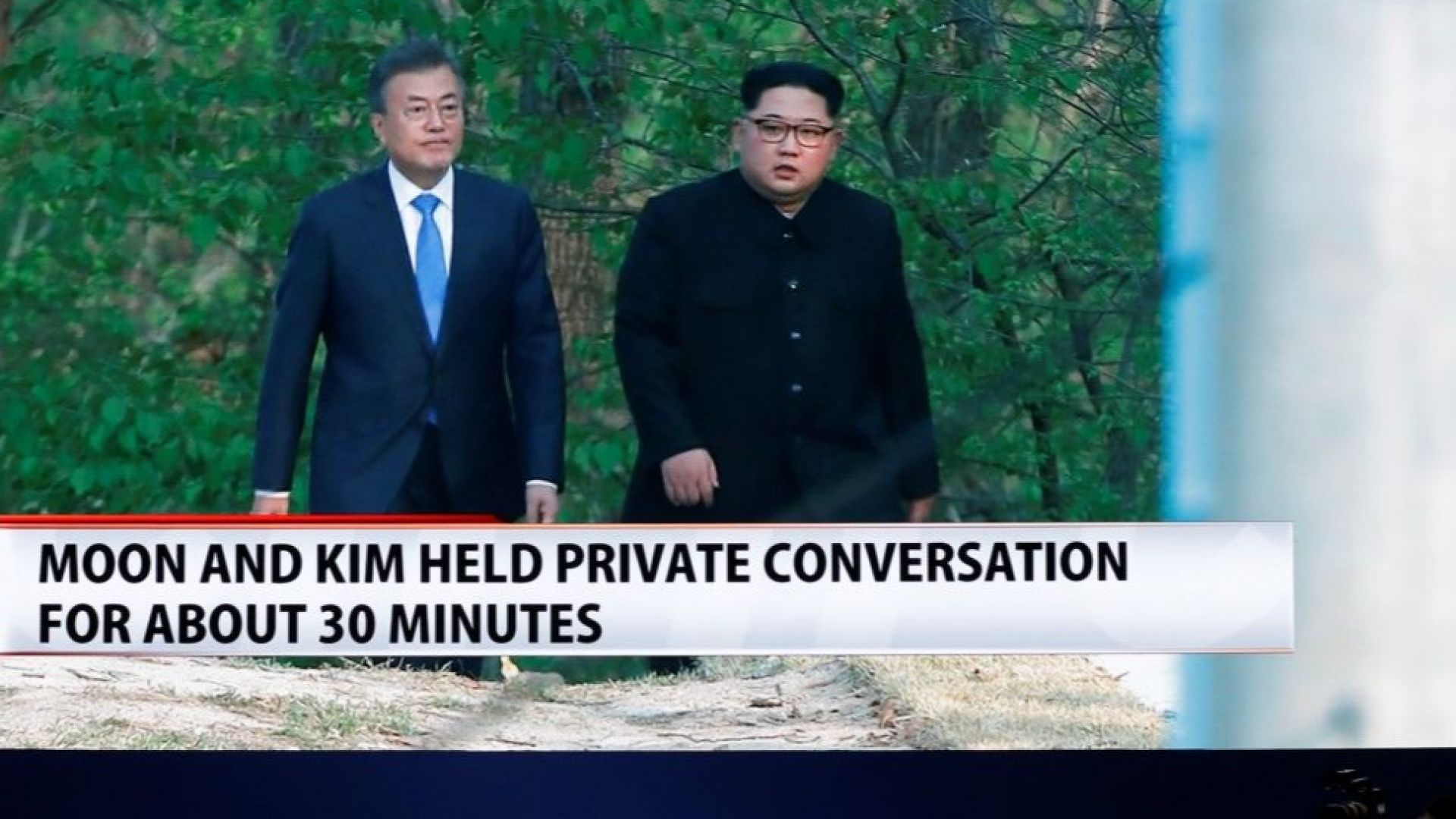 Япония протестира заради спорна карта в менюто на Ким в Южна Корея