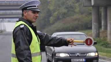 МВР предупреди: Засилени мерки срещу нарушителите до края на седмицата