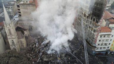 Издирват 44 души, изчезнали при пожар в Сао Пауло