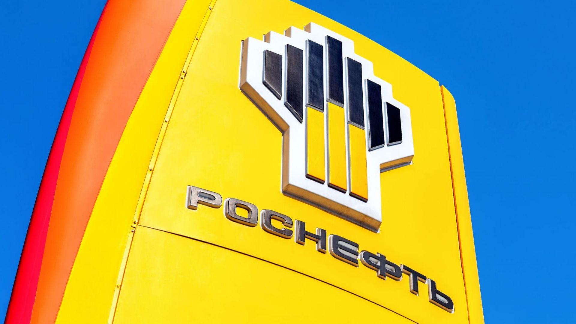 """Китайска компания се отказа да купува дял в """"Роснефт"""""""