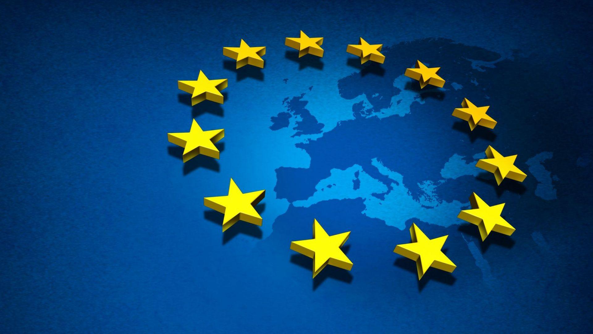 Новият бюджет на ЕС защитава еврозоната от икономически шокове