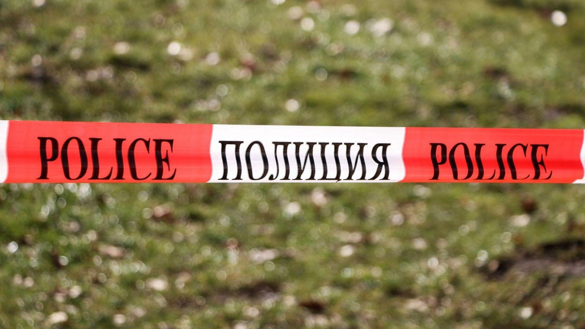 Откриха тялото на тройния убиец (обновена)