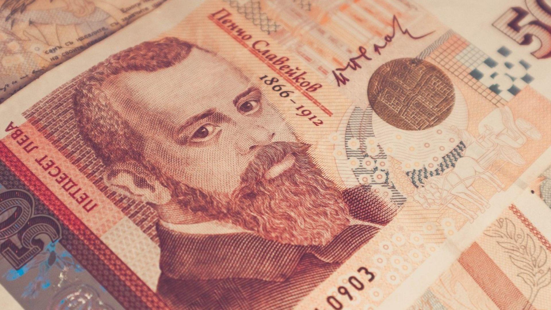 Инспекторатът на ВСС с досъп до банковите сметки на магистрати