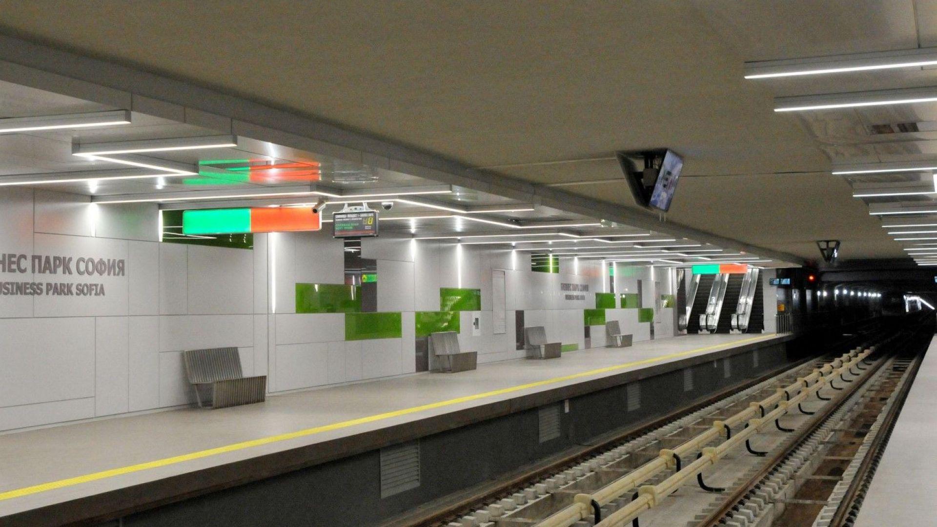 Третият лъч на метрото - кои квартали ще го ползват през 2019 година?