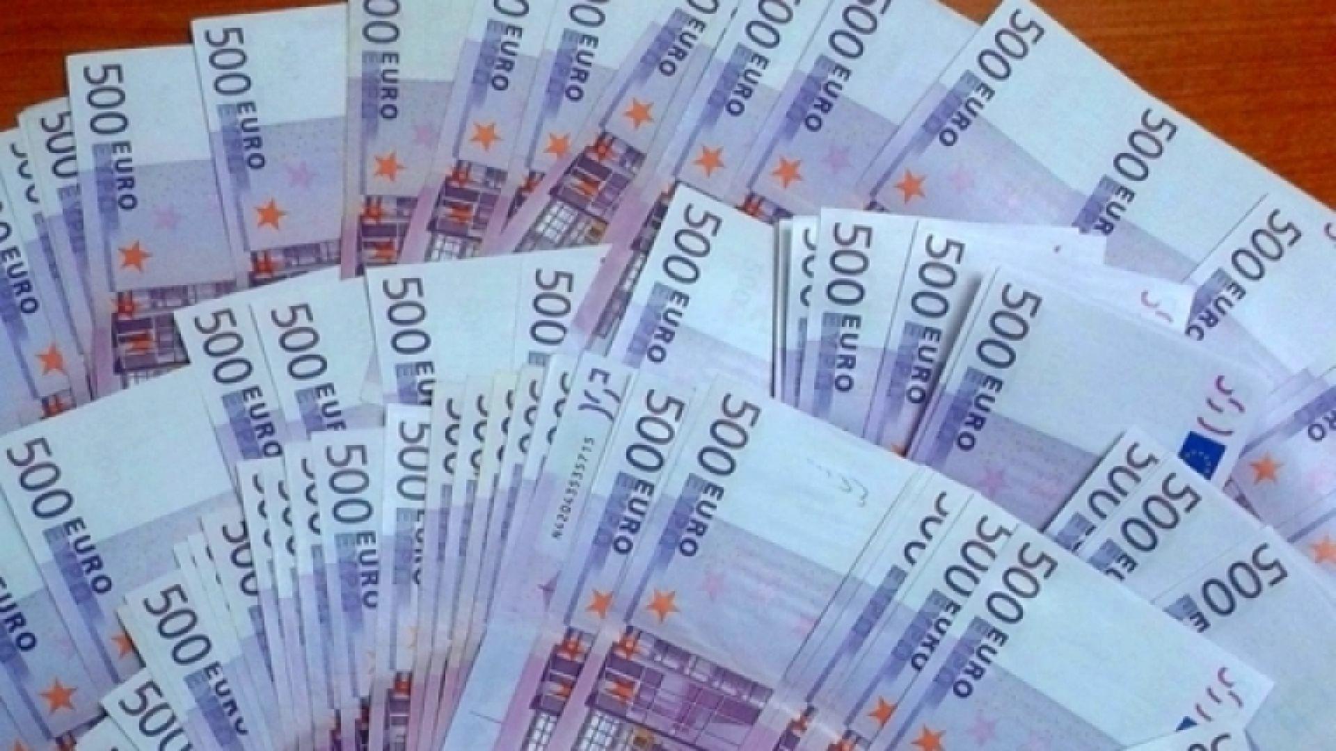БГ фирмите ще пестят 1 млрд. лв., когато приемем еврото
