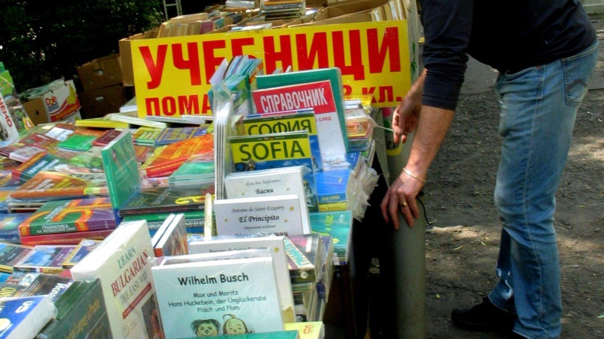"""Ремонтът на ул. """"Граф Игнатиев"""" започва от понеделник"""