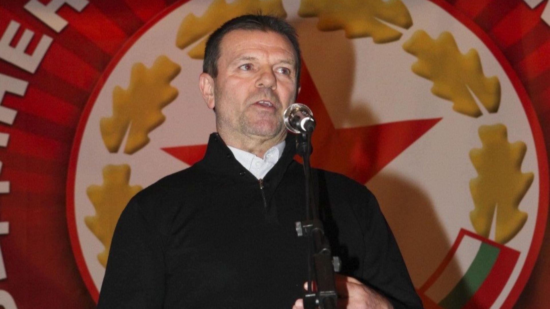 Стойчо Младенов за юбилея: ЦСКА е религия