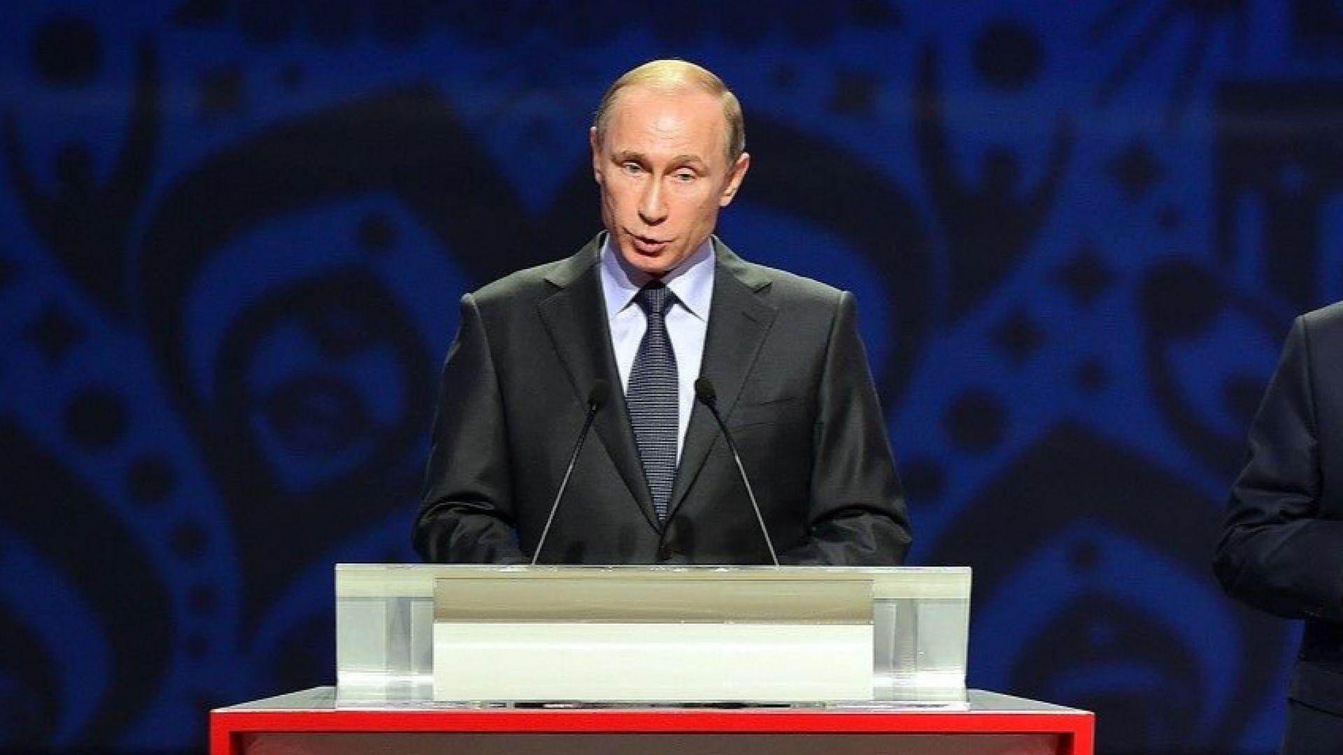 Путин надъха играчите на Русия: Играйте с всички сили на Световното!
