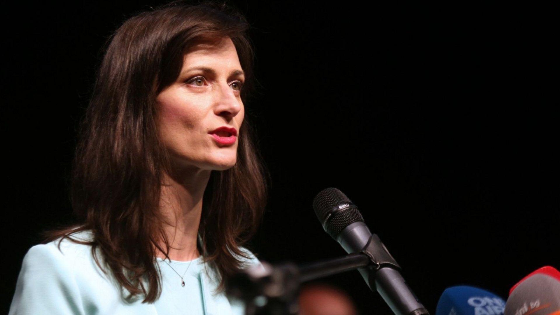 Мария Габриел за трети път преизбрана за зам.-председател на ЕНП Жени
