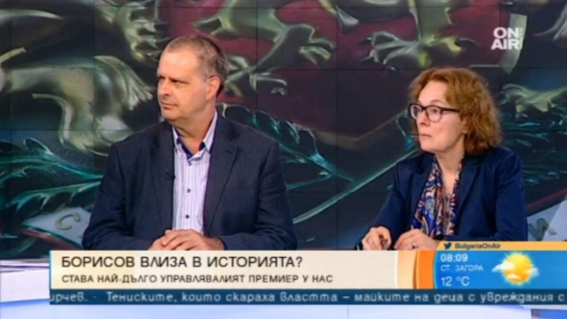 """Една година """"Борисов 3"""": Международни успехи и вътрешнополитически падения"""