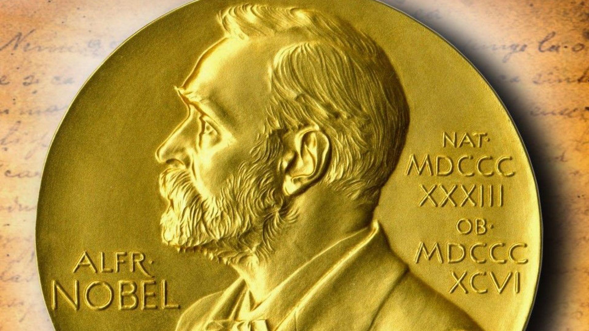 С наградата за медицина започва Нобеловата седмица